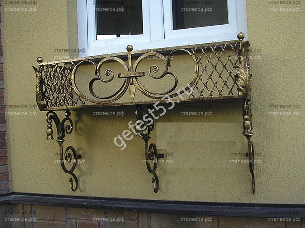 Кованые цветочницы под окно - сделайте свой дом уникальным!.